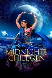 Дети полуночи / Midnight's Children