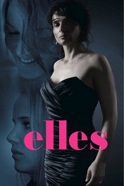 Откровения / Elles