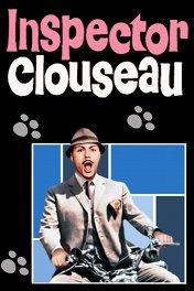 Инспектор Клузо / Inspector Clouseau