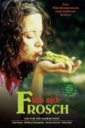 Король-лягушонок / Küss mich, Frosch