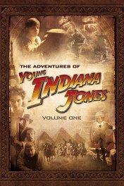 Приключения молодого Индианы Джонса: Песня любви / The Adventures of Young Indiana Jones: Love's Sweet Song