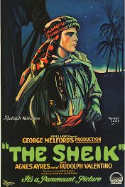 Шейх / The Sheik