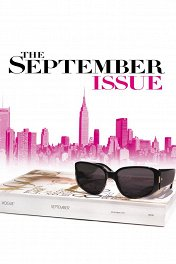 Сентябрьский номер / The September Issue
