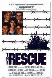 Спасатели / The Rescue