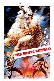 Белый бизон / The White Buffalo