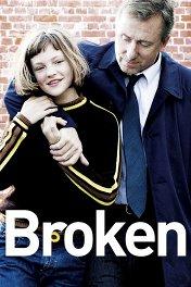 Сломленные / Broken