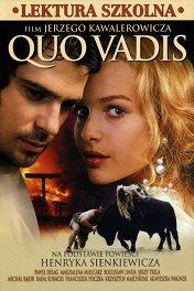 Кво вадис / Quo Vadis?