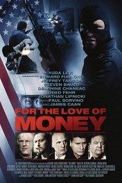 Деньги: Американская мечта / For the Love of Money