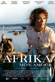 Африка, моя любовь / Afrika, mon amour