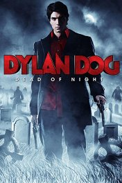 Дилан Дог: Хроники вампиров / Dylan Dog: Dead of Night
