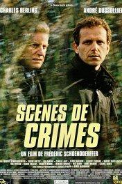 Место преступления / Scènes de crimes