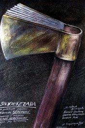 Топориада / Siekierezada