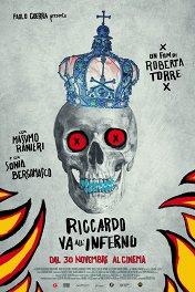 Ричард спускается в ад / Riccardo va all'inferno