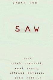 Пила / Saw