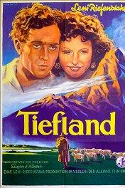 Долина / Tiefland