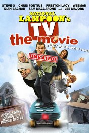 Тупицы / TV: The Movie