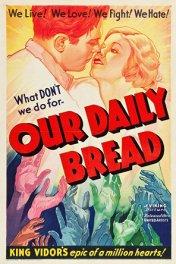 Хлеб наш насущный / Our Daily Bread