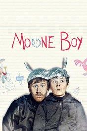 Малыш Мун / Moone Boy