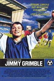 Есть только один Джимми Гримбл / There's Only One Jimmy Grimble