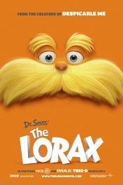 Лоракс / Dr. Seuss' The Lorax