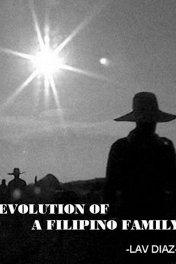 Эволюция филиппинской семьи / Ebolusyon ng isang pamilyang Pilipino