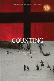 Счет / Counting