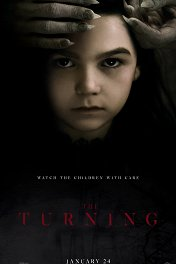 Няня / The Turning