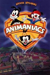 Озорные анимашки / Animaniacs