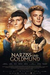 Нарцисс и Гольдмунд / Narziss und Goldmund