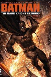 Темный рыцарь: Возрождение легенды. Часть 2 / Batman: The Dark Knight Returns, Part 2