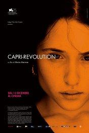 Капри-революция / Capri-Revolution