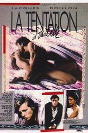 Искушение Изабель / La Tentation d'Isabelle