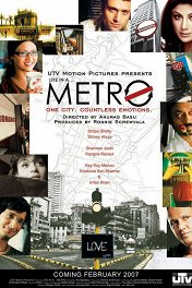 Жизнь в большом городе / Life in a Metro