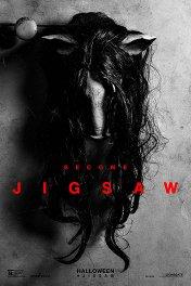 Пила-8 / Jigsaw