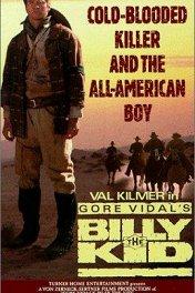 Малыш Билли / Billy the Kid