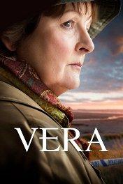 Вера / Vera
