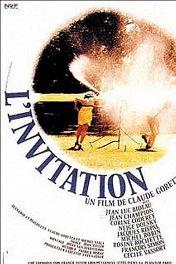 Приглашение / L'invitation