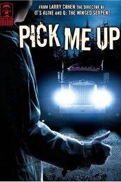 Мастера ужасов: Подвезите / Masters of Horror: Pick Me Up