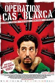 Операция «Касабланка» / Opération Casablanca