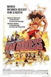 Амазонки / Le guerriere dal seno nudo