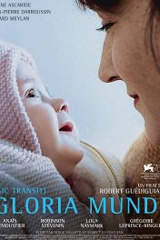 Молитва во имя Бога / Gloria Mundi