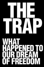 Западня: Что сталось с мечтой о свободе? / The Trap: What Happened to Our Dream of Freedom