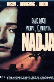 Надя / Nadja