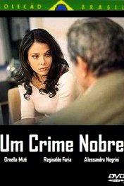 Любимый сын / Um Crime Nobre