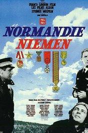 Нормандия — Неман / Normandie — Niémen