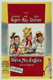 Мы не ангелы / We're No Angels