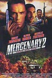 Наемник-2: Сквозь огонь и воду / Mercenary II: Thick & Thin