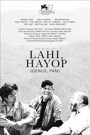 Из рода зверей / Lahi, Hayop