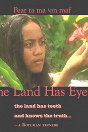У земли есть глаза / Pear ta ma 'on maf