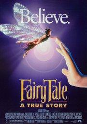 Постер Волшебная история